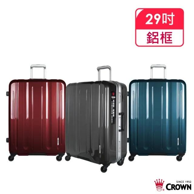 【CROWN 皇冠】新 滑順大小輪 大容量 箱面手把 29吋鋁框箱(大容量 超輕量 鋁框箱 行李箱 拉桿箱)