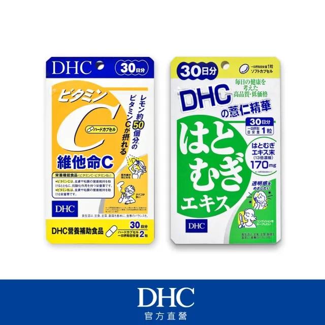 【DHC】名媛美容組(維他命C 30日份+薏仁精華30日份)
