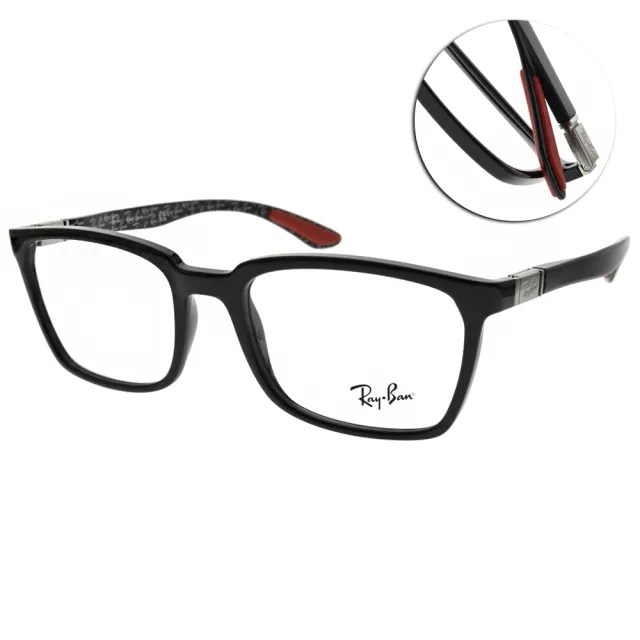 【RayBan 雷朋】光學眼鏡 經典方框款(黑#RB8906 2000-54mm)