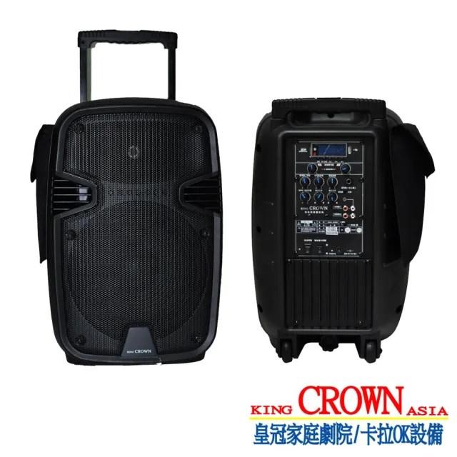 【CROWN 皇冠】藍芽多功能卡拉OK歡唱機(CRAK2200)
