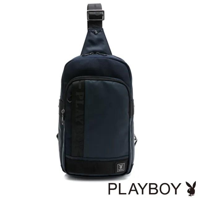 【PLAYBOY】單肩背包 Navy系列(藍色)