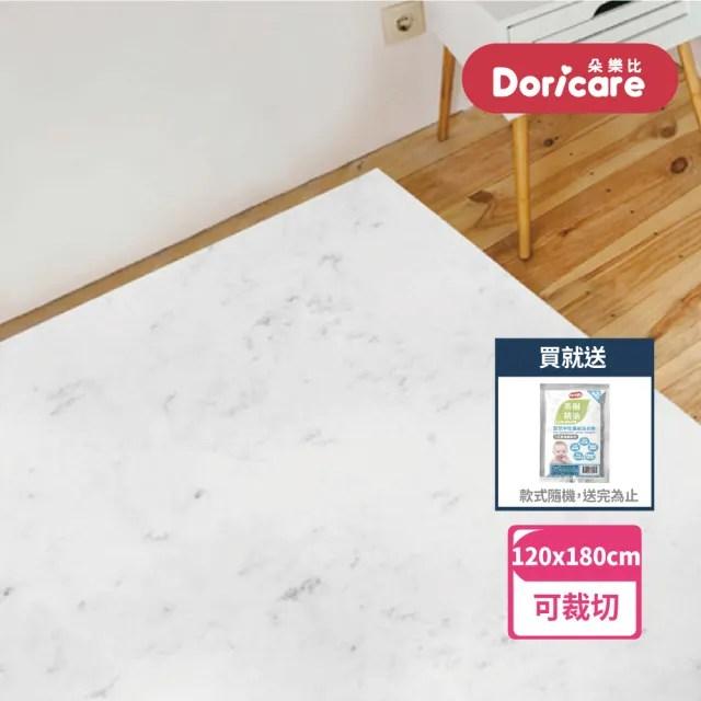 【Doricare朵樂比】超Q彈抗菌遊戲地墊120x180cm-可裁切(歐風白大理石)