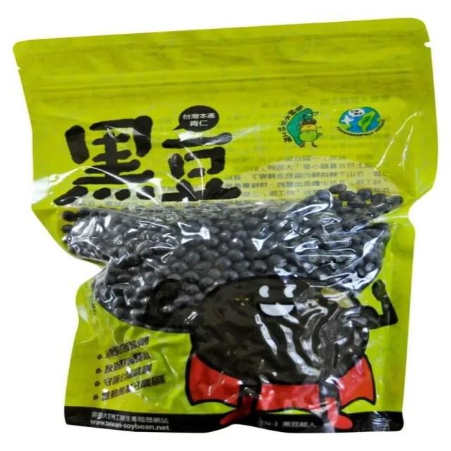 【喜願】台灣本產非基改黑豆(500g/包)