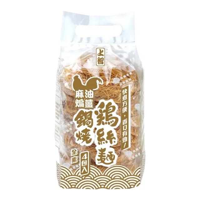 【上智】麻油煸薑鍋燒雞絲麵(308公克)
