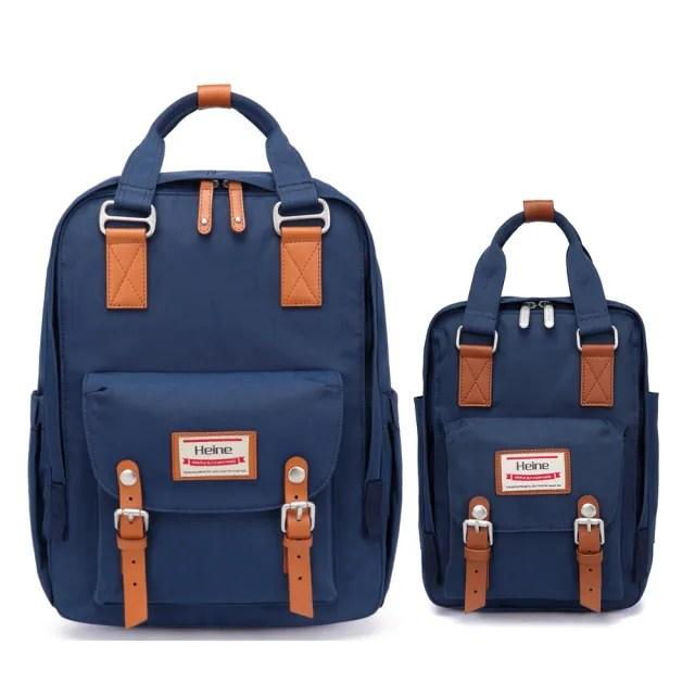 【Heine 海恩】親子包2件組 媽媽包 兒童包 後背包 女包 男包 防盜防潑水 流行包(包包 書包 背包)