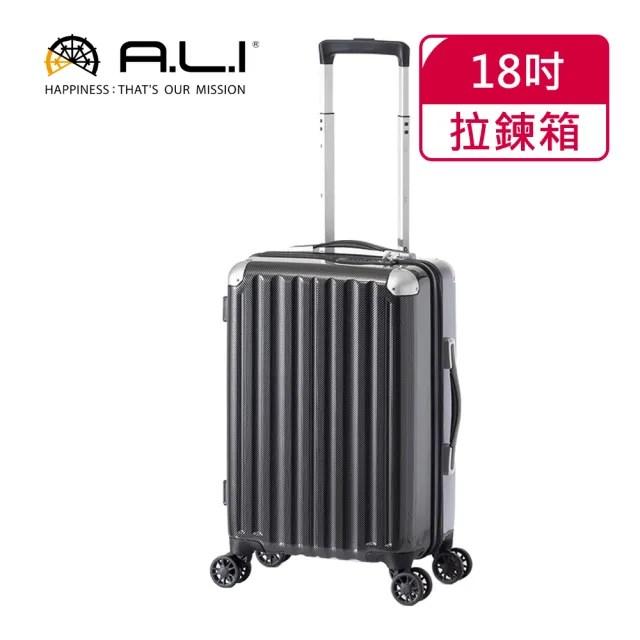 【MAXBOX】18吋 炫彩系列 廉航專用登機箱/行李箱(6008C黑格紋)