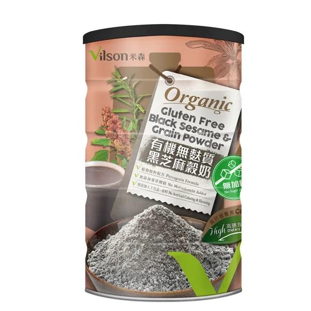 【米森】有機無加糖無麩質黑芝麻穀奶400gx2罐組