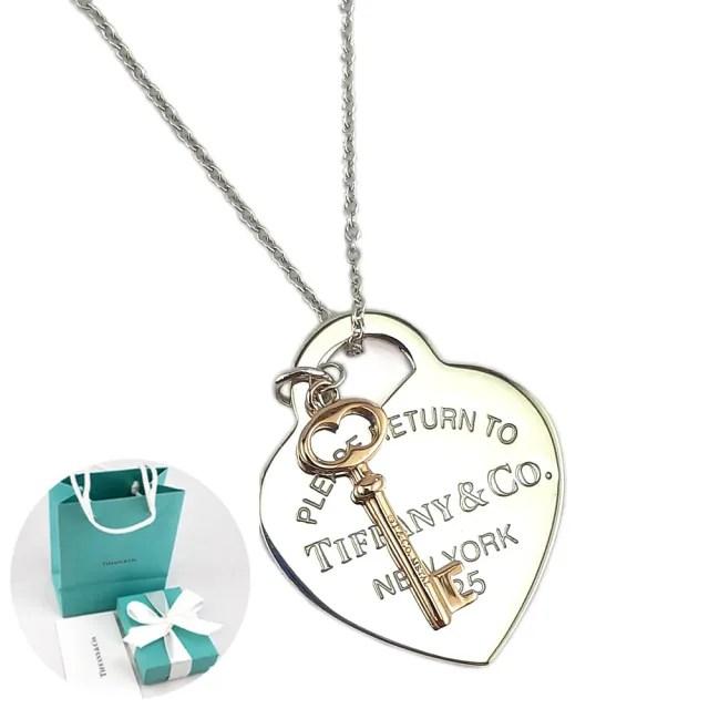 【Tiffany&Co. 蒂芙尼】Return To Tiffany 925純銀愛心Rubedo金色鑰匙墜飾項鍊