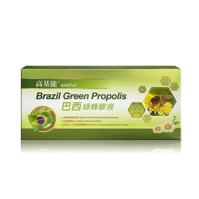 高基能巴西綠蜂膠安瓶組(10瓶/盒)