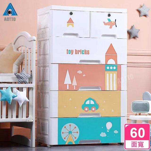 【AOTTO】60面寬 可愛動物兒童玩具衣物收納櫃(超大容量)