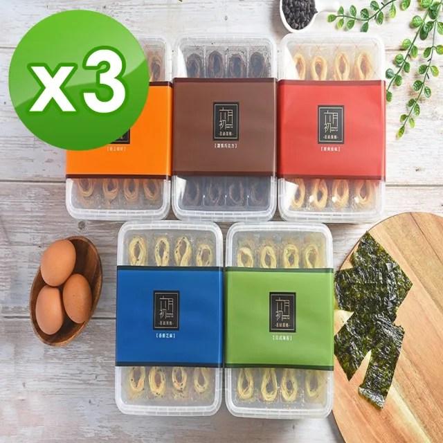 【六月初一】8結蛋捲3盒組(40入/盒 多種口味)