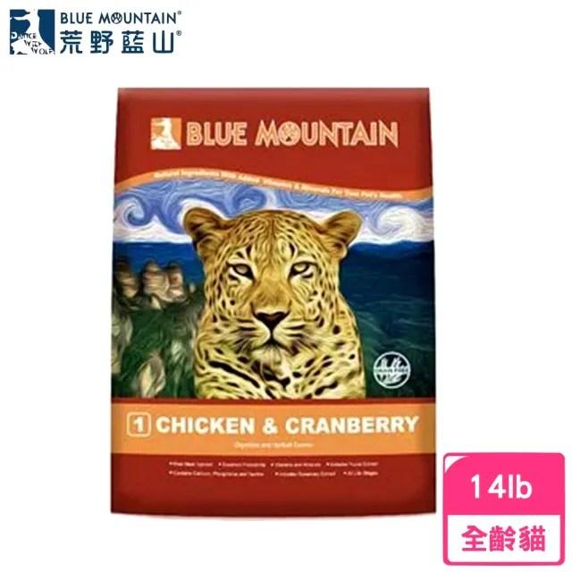 【BlueMountain 荒野藍山】腸胃保健專門配方《雞肉+蔓越莓》14lbs(貓食)(贈 全家禮卷100元)