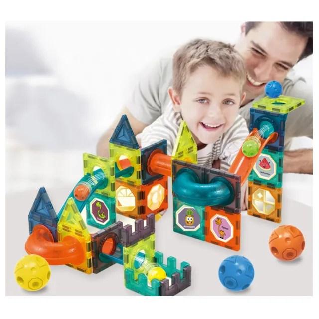 【積木城】兒童拼裝磁力百變軌道71件積木早教玩具(磁力積木)