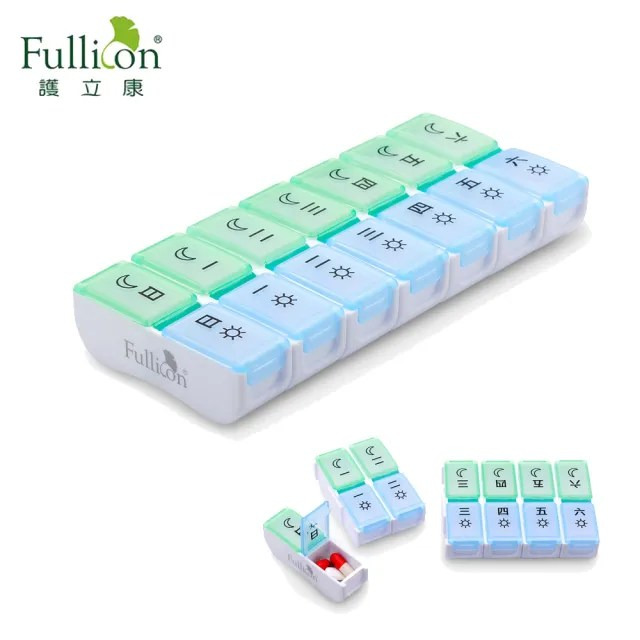 【Fullicon護立康】7日組合式保健盒/藥盒-日夜型(保健食品/藥品/小物收納盒)