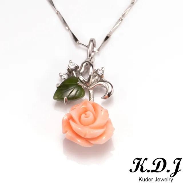 【K.D.J 圓融珠寶】玫瑰花束天然珊瑚墜飾(S925.伴石碧玉綠葉)