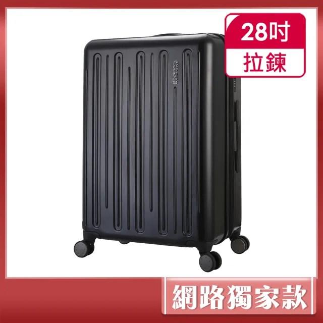 【AT美國旅行者】28吋Gorgeous簡約線條防爆拉鍊可擴充TSA行李箱 黑(TF7)