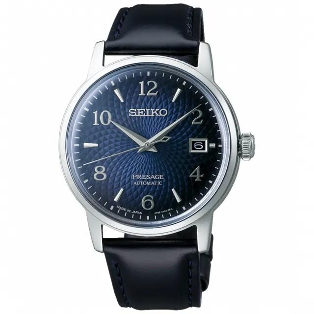 【SEIKO 精工】Presage 調酒師微醺時光經典機械錶-藍/38.5mm(SRPE43J1/4R35-04A0B)