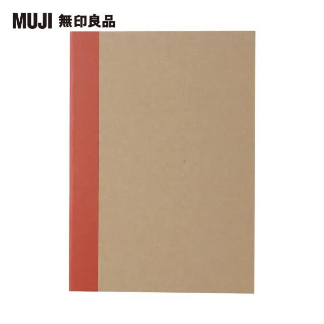 【MUJI 無印良品】筆記本/空白/線裝/30張.A6.米