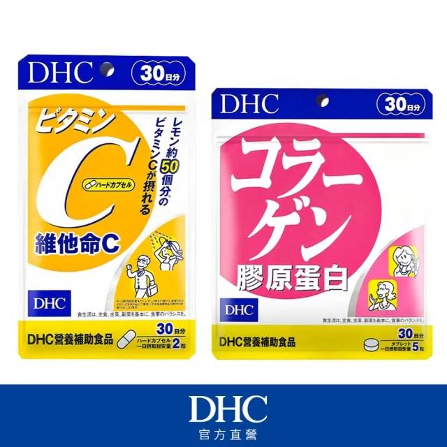 【DHC】彈力緊膚組(維他命C 30日份+膠原蛋白 30日份)