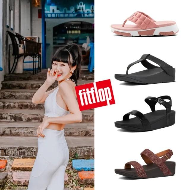 【FitFlop】LAURA IRIDESCENT SCALE BACK-STRAP SANDALS 珍珠光後帶涼鞋-女(都會白)