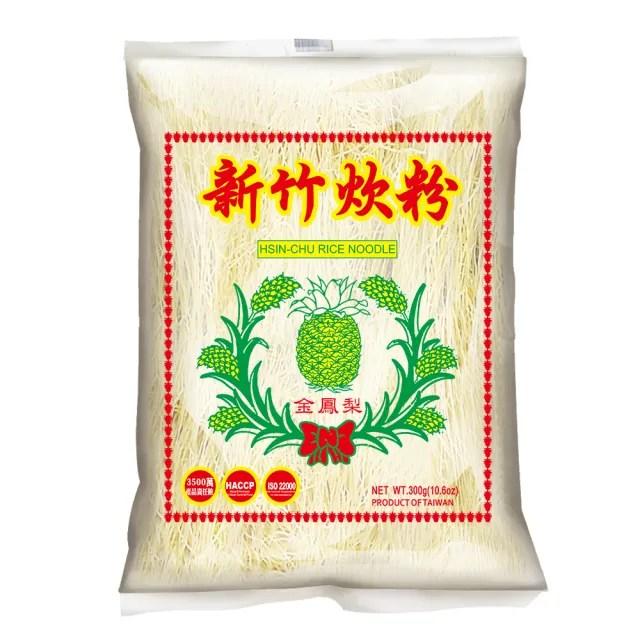 【日正食品】金鳳梨新竹炊粉(300g)