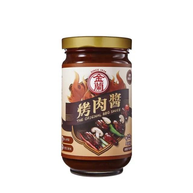 【金蘭食品】烤肉醬240g(中秋/烤肉/火烤/團圓/相聚/露營/外出/宅在家/居家/安心/吃飯/做菜)