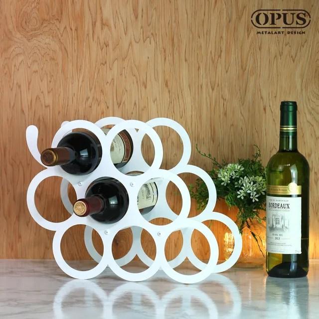 【OPUS 東齊金工】歐式鐵藝 酒瓶展示架/香檳酒托/紅酒櫃擺件/品酒(WR-gr12W 豐收。葡萄酒架_優雅白)