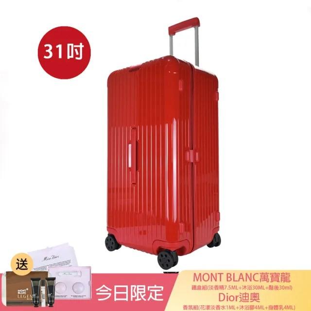 【Rimowa】ESSENTIAL Trunk Plus 31吋大型運動旅行箱(鮮紅)