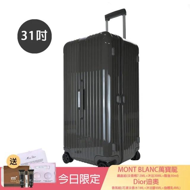 【Rimowa】ESSENTIAL Trunk Plus 31吋大型運動旅行箱(礦石灰)