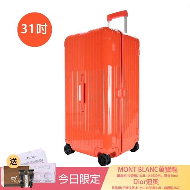 【Rimowa】ESSENTIAL Trunk Plus 31吋大型運動旅行箱(鮭魚粉)