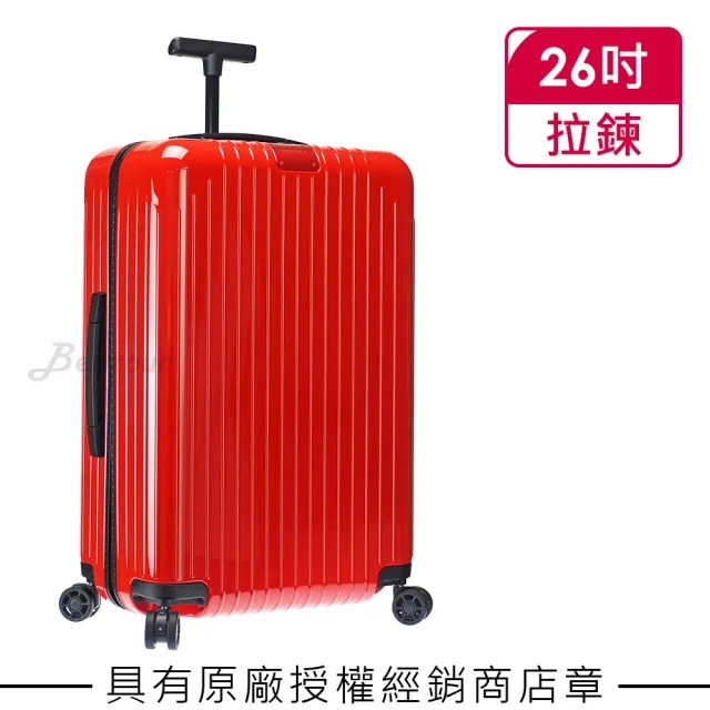 【Rimowa】Essential Lite Check-In M 26吋行李箱 亮紅色(823.63.65.4)