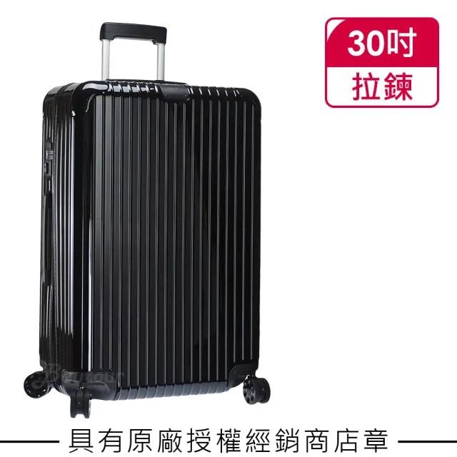【Rimowa】Essential Check-In L 30吋行李箱 亮黑色(832.73.62.4)