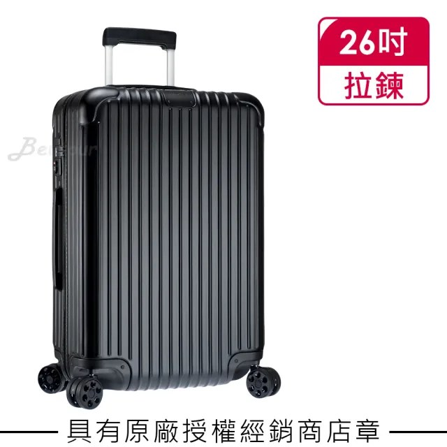 【Rimowa】Essential Check-In M 26吋行李箱 霧黑色(832.63.63.4)