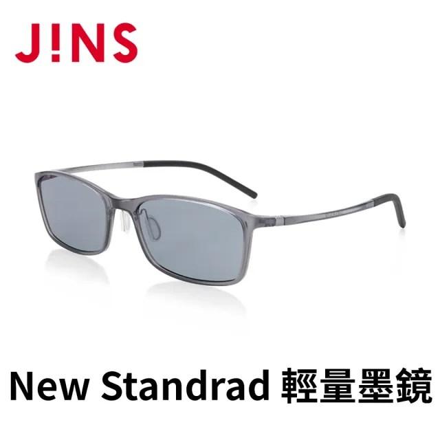 【JINS】JINS&SUN New Standrad 輕量墨鏡(AMUF21S102)