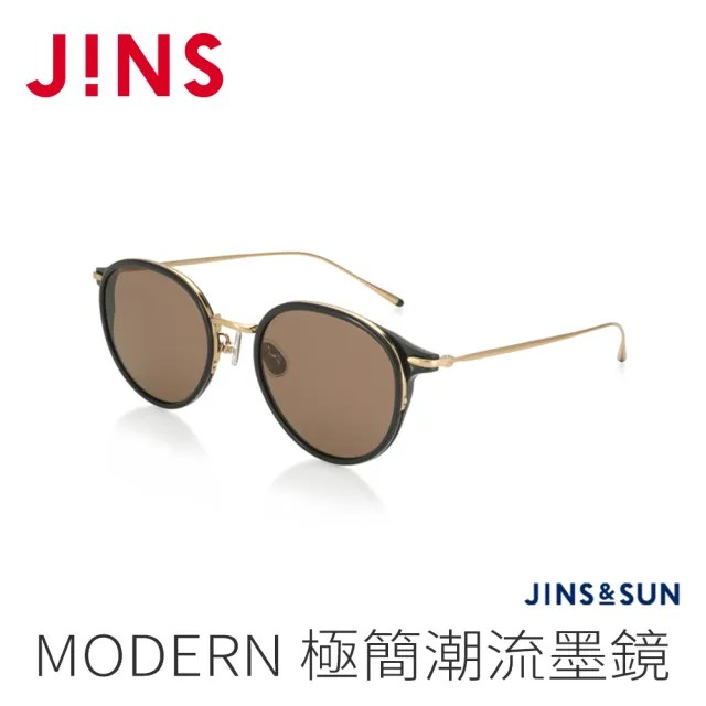 【JINS】JINS&SUN MODERN 極簡潮流墨鏡(AURF21S122)