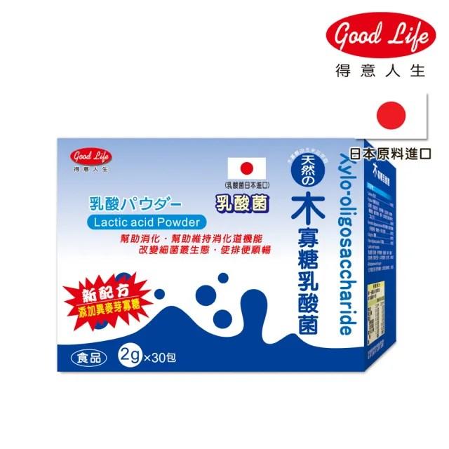 【得意人生】日本進口木寡糖乳酸菌粉(2gx30包/盒)