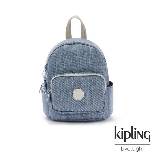 【KIPLING】淺色丹寧藍輕巧迷你後背包-MINI BACKPACK