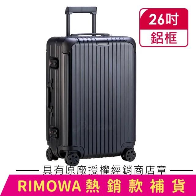 【Rimowa】Hybrid Check-in M 26吋行李箱 全霧黑(883.63.67.4)