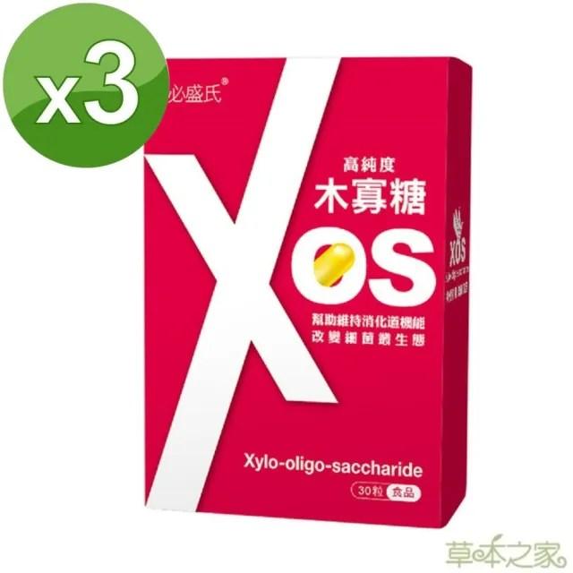 【草本之家】木寡糖XOS30粒3入