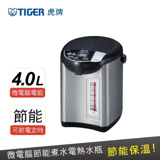 【MOMO獨家_TIGER虎牌】日本製4.0L超大按鈕電熱水瓶(PDU-A40R)
