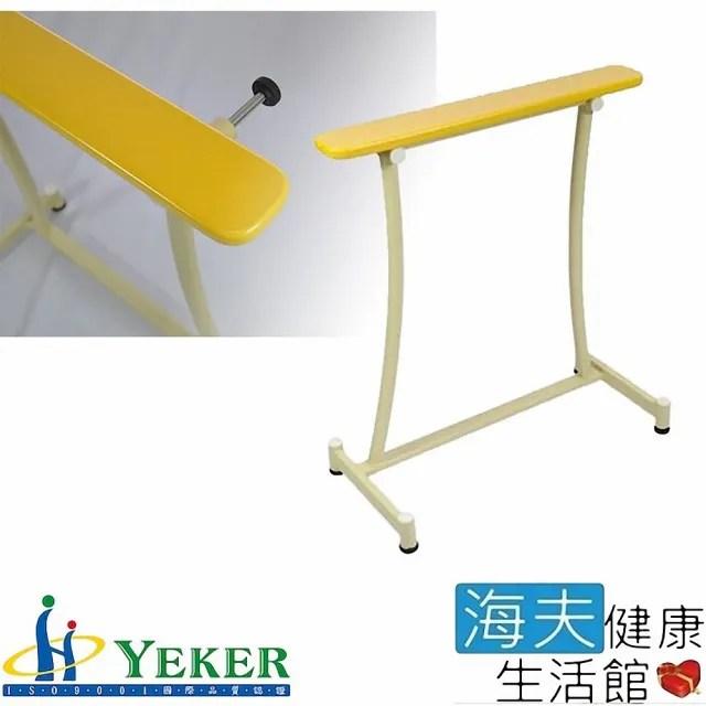 【海夫健康生活館】來可Yeker 馬桶扶手 輕鬆起身扶手 55.5x61x28cm(21503)