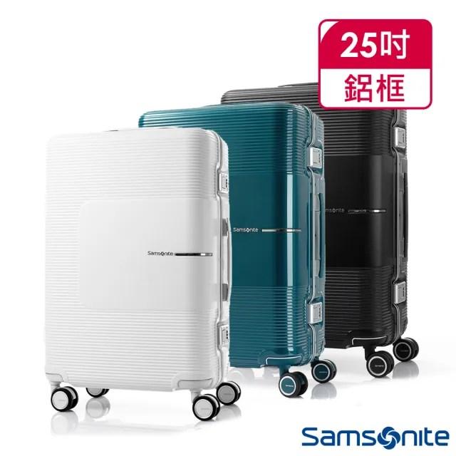 【Samsonite 新秀麗】25吋Tri-Tech摩登PC鋁框TSA行李箱(GN4)