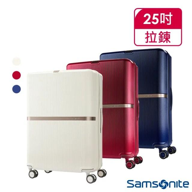 【Samsonite 新秀麗】25吋MINTER防盜拉鍊避震行李箱(HH5)