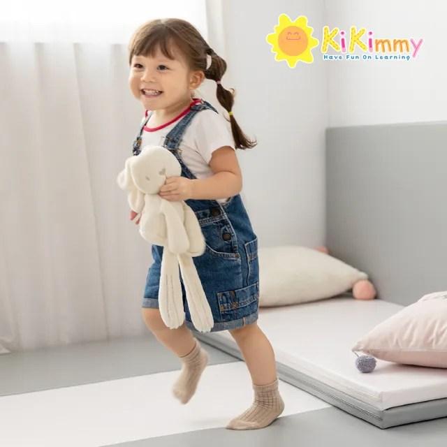 【kikimmy】4CM折疊收納雙面遊戲地墊(2色可選)