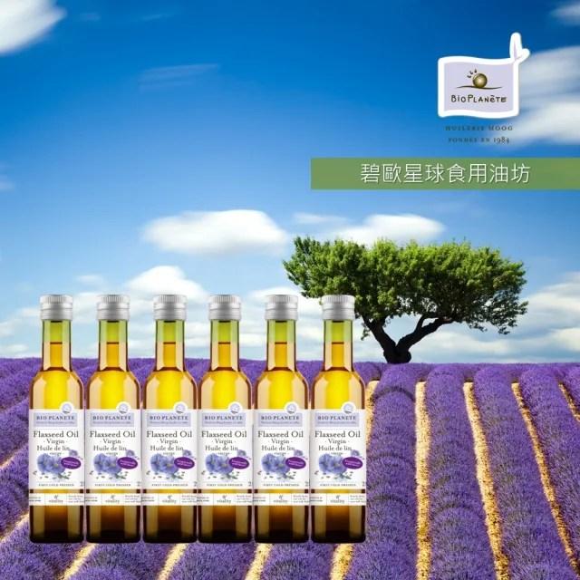 【Bio Planete 法國有機行星油坊】天然初榨亞麻仁籽油 250MLX6件組(OMEGA 3素食魚油)