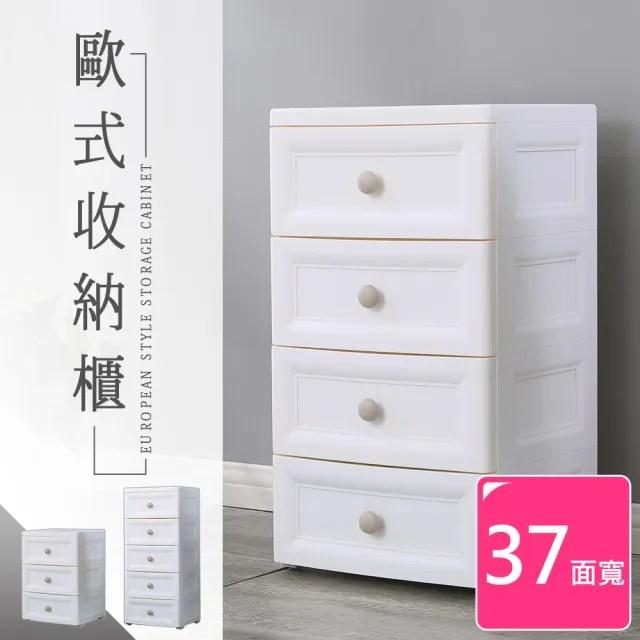 【dayneeds 日需百備】四層歐式收納櫃(塑膠箱/衣物收納/收納箱/置物箱)