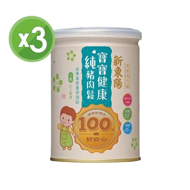【新東陽】寶寶健康純豬肉鬆 3入組