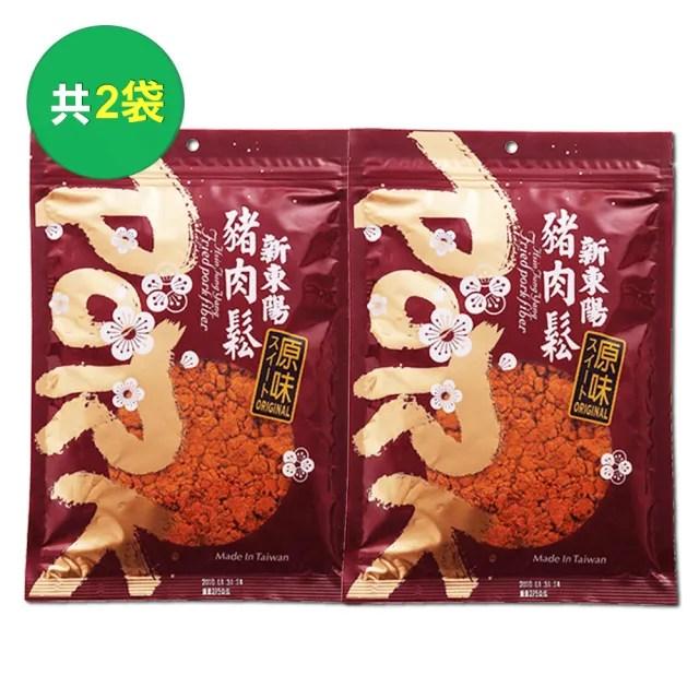 【新東陽】豬肉鬆隨手包250g*2包