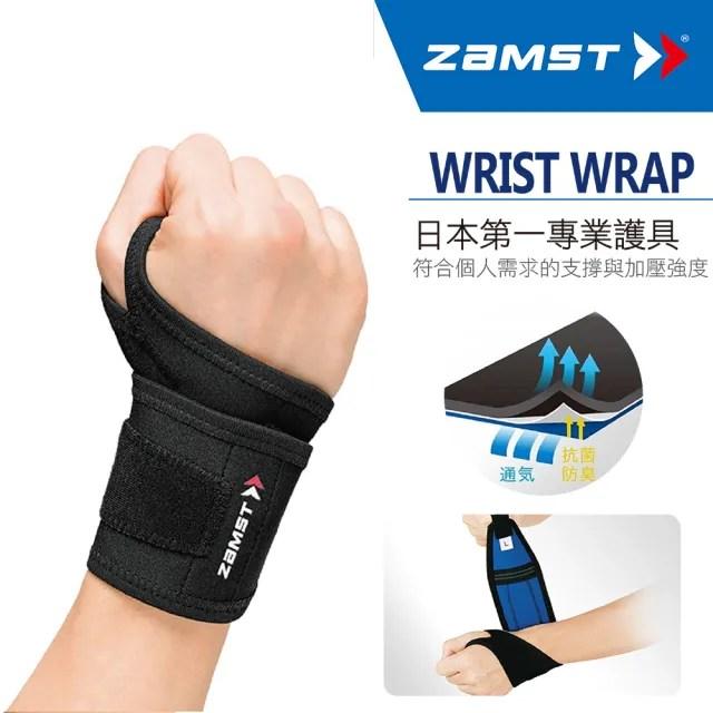 【ZAMST】WRIST WRAP 手腕護具(拇指型)