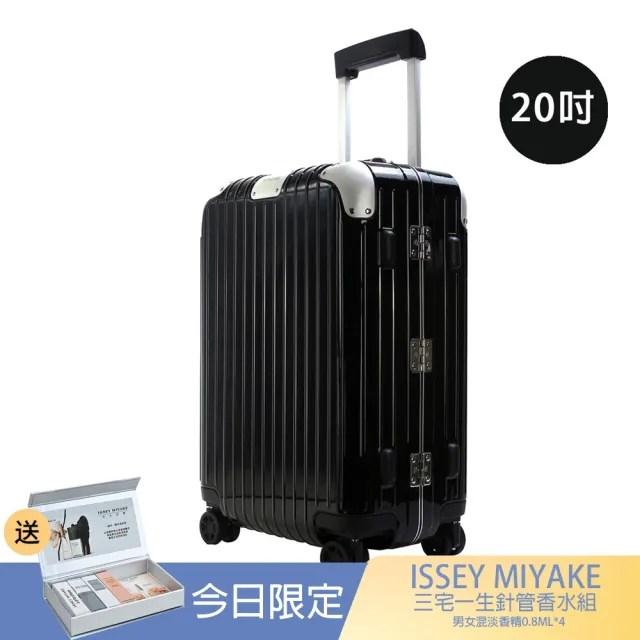 【Rimowa】HYBRID Cabin S  20吋登機箱(亮黑)